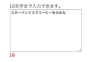 スクリーンショット(2011-04-04 13.42.22).png