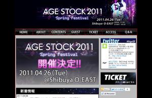 スクリーンショット(2011-04-07 22.59.10).png