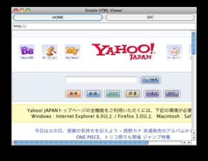 スクリーンショット(2011-06-19 17.20.53).png