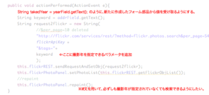 スクリーンショット(2011-07-25 8.07.25).png