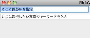スクリーンショット(2011-07-30 13.23.02).png