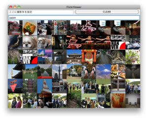 スクリーンショット(2011-07-30 13.53.37).png