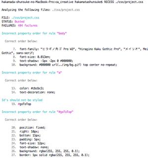スクリーンショット(2012-05-19 17.55.46).png